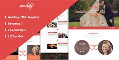 响应Bootstrap3红色大气婚礼HTML模板|单页面滚动