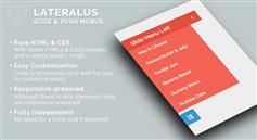 Lateralus一組側邊欄菜單插件 推拉收縮導航菜單