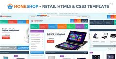 HomeShop - 电子商务HTML模板 数码商城网站模板 商城PSD源文件