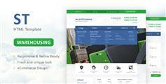 SkladTechnika - 专业仓库HTML模板 电子商务在线商店模板