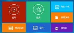 Windows8布局菜单九宫格