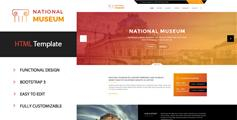 Museum - HTML5企业模板响应式bootstrap框架开发
