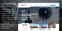CargoPress - 物流仓库和运输的企业网站HTML模板