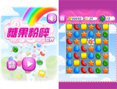 html5微信小游戏源码糖果粉碎消除游戏源码下载