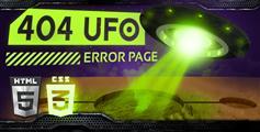 404页面UFO动画效果网页 HTML5和CSS3
