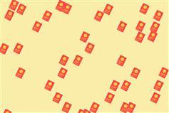 jquery微信红包雨特效代码_天上掉红包