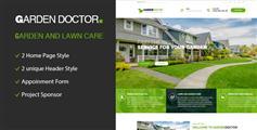园艺和园林绿化HTML模板_草坪服务绿色风格HTML5模板 - Garden Doctor