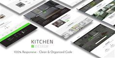 绿黑风格HTML响应室内设计模板_设计作品展示HTML5模板 - Kitchen