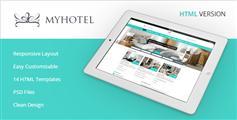 淡蓝色酒店在线预订HTML模板_Bootstrap网上预订酒店模板 - My Hotel