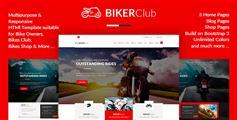BikersClub - 摩托车俱乐部HTML5模板_红色自行车电商HTML框架