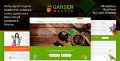 Garden响应HTML模板适合园艺/草坪/农业/园林绿化网站模板HTML5模板