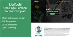 绿色单页滚动视差HTML5个人网站模板_移动友好的个人组合模板 - Daffodil