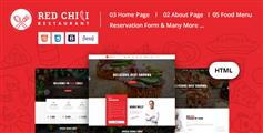 18种色调餐厅饮食行业HTML5模板_美食类网站UI框架 - Red Chili