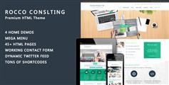 响应式扁平设计企业网站模板HTML5适用手机端企业官网模板 - Rocco