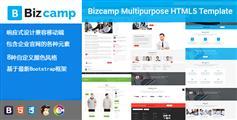 高质量响应式Bootstrap企业网站模板HTML5手机端公司网站模板 - Bizcamp