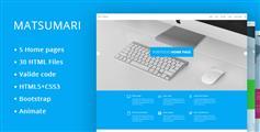 HTML5创意响应式jQuery企业模板Bootstrap企业网站兼容手机端 - Matsumari