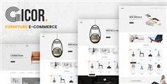 响应式HTML5家具电子商务模板基于Bootstrap框架家具商城模板 - Gicor