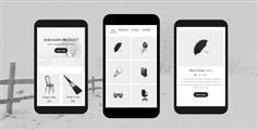 Folio - 简洁移动端HTML5电商模板materialize作品展示手机端网站框架