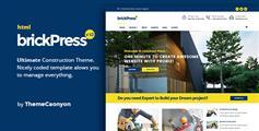 很漂亮的响应式企业HTML模板_蓝色建筑工程公司HTML5网站模板 - brickPress