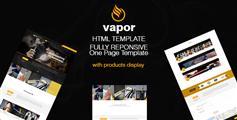 电子烟网站html5模板_大气单页电子烟素材设计 - Vapor