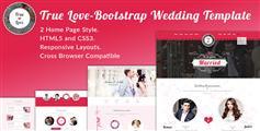 漂亮大气红色Bootstrap婚礼婚纱摄影html5网站 - True Love