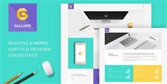 漂亮简单的html5模板_作品展示网页 - Galliope
