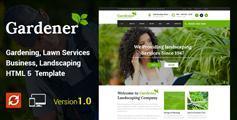 园艺和园林绿化HTML模板_草坪绿化服务网站模板 - Gardener