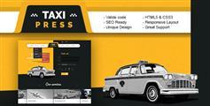 出租车公司HTML5模板_Bootstrap出租车公司网站PSD源文件 - TaxiPress