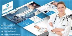 响应适用手机端Bootstrap3医院网站模板_HTML5牙医医疗健康模板 - Medicome