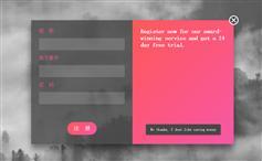 jQuery模态窗口用户注册UI界面点击按钮弹出层动画