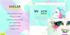 简单的艺术作品展示画展网站html模板 - Kaelar