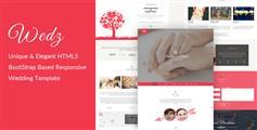 红色响应式婚礼html模板 - Wedz