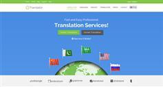 语言翻译服务HTML响应网站模板 - Translator