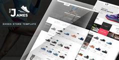 响应Bootstrap鞋子商城模板源码_web运动鞋在线商城html模板 - James
