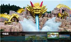 jQuery风景图片展示切换代码_鼠标悬浮小图片切换大图片特效