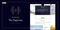 豪华酒店HTML5和CSS3模板_Bootstrap酒店预订公寓出租网站模板 - Supreme