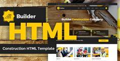 建筑公司html网站模板_黄颜色建筑公司Bootstrap网页模板 - Builder