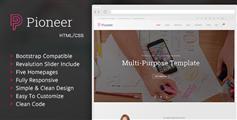 html5和css3企业网站模板_高端大气企业网站模板 - Pioneer