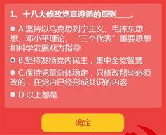 jQuery微信手机端答题卡特效_html5选择答题效果