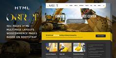 Html建设、建筑、重工业和商业企业官网模板 - Konstruct