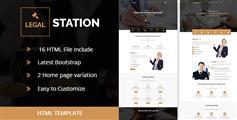 响应律师事务所html模板_Bootstrap法律解决方案网站模板 - LEGAL STATION