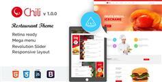 HTML5餐厅主题模板_bootstrap3餐厅美食电商html模板 - Redchili