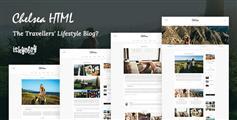 html响应式博客网页模板_Bootstrap现代简约个人博客UI - Chelsea