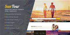 在下查询旅游景点订购HTML模板_旅游电商HTML框架 - SunTour