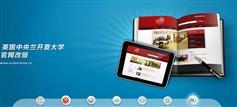 jQuery宽屏企业官网产品展示焦点轮播大图视差效果banner插件