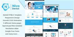 蓝色响应式医疗健康html模板_医院医疗机构html网站模板框架 - Nivodental