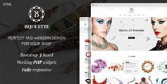 漂亮的珠宝首饰html模板_响应式Bootstrap首饰电商模板 - Bejouette