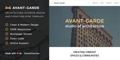 简约大气建筑设计,室内设计和家具设计HTML模板 - Avant-Garde