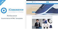 Bootstrap蓝色服装商城模板_响应式HTML5电子商务静态页面模板 - iCommerce