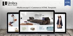 漂亮大气家居单体商城HTML5模板_家具商城电商网站HTML框架 - Umbra